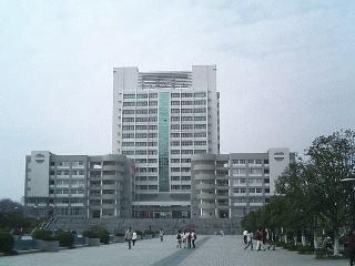 南華大学 中国留学情報